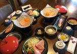 Hôtel Nikkō - Tokiwa Ryokan-3