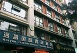 Hôtel Chine - Leshan Haiyun International Youth Hostel-1