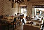 Location vacances La Nava de Ricomalillo - Hostal Cerezo 2-3