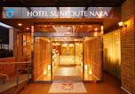 Hôtel Nara - Hotel Sunroute Nara-2
