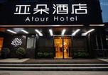 Hôtel Xian - Atour Hotel Xi'an Gaoxin Tangyan Road Branch-1