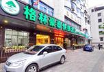 Hôtel Haikou - Greentree Inn Hainan Haikou Haifu Road Provincial Government Express Hotel-2