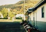 Hôtel Moscow - Blue Mountain Motel-3