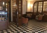Hôtel Mondoubleau - Baobar Hotel-2