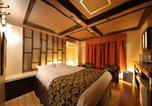 Hôtel Ōtsu - Hotel Fine Olive Kyoto Yamashina (Adult Only)-2