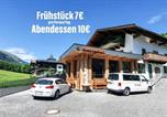 Hôtel Saalbach-Hinterglemm - Hike & Bike Hostel mit Jokercard-1
