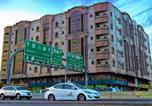 Hôtel Jeddah - المسرات الذهبية للوحدات السكنية-1
