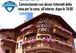 Hôtel Livigno - Hotel Piccolo Tibet-1