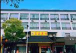 Hôtel Yangzhou - Huang Ting Business Inn-1