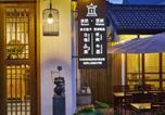 Location vacances Hangzhou - Best Wishes Inn-4
