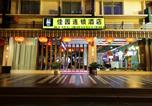 Location vacances Guangzhou - Yanjiang East Garden Inn-4