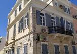 Location vacances Ermoúpoli - Fiera Guesthouse-2