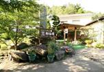 Hôtel Nagano - Shosenkaku-3