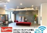 Hôtel Hiroshima - Hotel Livemax Hiroshima Peace Park Mae-4