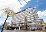 Hôtel Kumamoto - Ark Hotel Kumamotojo Mae - Route-Inn Hotels --1