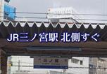 Hôtel Kobe - Kobe Capsule Hotel Seki-3