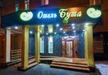 Location vacances Moscou - Buta Hotel-1