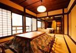 Hôtel Takayama - Yamazatonoiori Soene-3