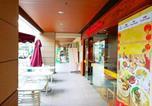 Hôtel Baguio - Cedar Peak Baguio Tri-Star Deluxe Unit 2-2
