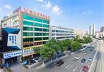 Hôtel Guangzhou - Vienna Classic hotel Zhongshan Ave Tangxia Branch-1