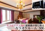 Hôtel Himeji - Canon Himeji Higashi (Adult Only)-2