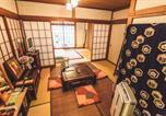 Location vacances Yokohama - Yokohama Hy House-1