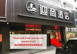 Location vacances Shenzhen - Shun Yang Hotel-3