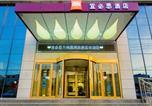 Hôtel Lanzhou - Ibis Lanzhou Hi-Tech Dev Zone-1