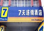 Hôtel Yangzhou - 7days Inn Yangzhou Ge Yuan Branch East Guan Street-1