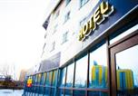 Hôtel Astana - Hotel Inju on Baraeva 9-1
