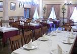 Hôtel Province de Tolède - Hotel Los Hermanos-2