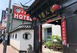 Hôtel Colombo - China Manor Hotel & Restaurant-3