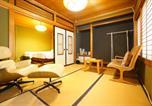 Location vacances Takayama - Tomato House Takayama-3