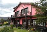 Hôtel Ushuaia - Hotel Campanilla-1