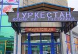 Hôtel Kazakhstan - Turkestan Hotel-2