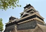 Hôtel Kumamoto - Ark Hotel Kumamotojo Mae - Route-Inn Hotels --2