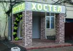 Hôtel Russie - Vip Hostel K8-1