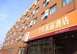 Hôtel Zhengzhou - 7days Premium Zhengzhou Songshan Road Rose Park Subway Station Branch-2