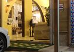 Hôtel Buraydah - Arkan Dareen-1