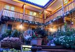 Location vacances Lijiang - Floral Hotel · Dream Lijiang Inn Lijiang-1