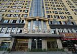 Hôtel Haikou - Ji Hotel Haikou Hongchenghu-4