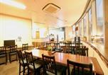 Hôtel Japon - Osaka Guesthouse Nest-1
