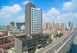 Hôtel Zhengzhou - M Hotel Zhengzhou