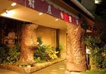 Hôtel Sasebo - Ryokan Oomuraya-1