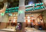Hôtel Al Madinah - Al Ansar New Palace Hotel-2