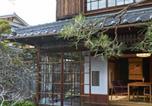 Hôtel Kurashiki - Tsumugiya Ryokan (紬屋旅館)-4