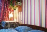 Location vacances Almaty - Arbat Apartment-1