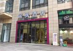 Hôtel Guiyang - Lavande Hotel Guiyang Huaguoyuan Shopping Mall-2