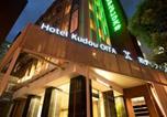 Hôtel Ōita - Hotel Kudou Oita-1