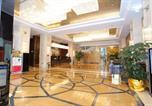 Hôtel Fuzhou - Ramada Plaza By Wyndham Fuzhou South-4